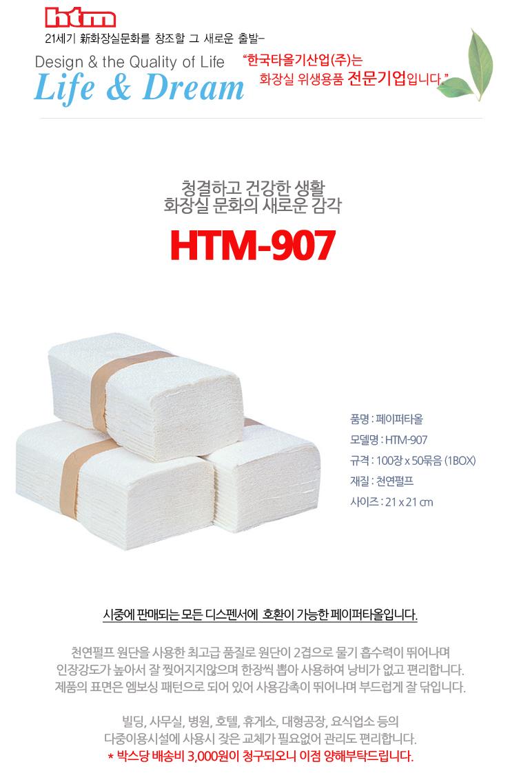 d9af34f4fdc7392731218241653085be_1502352