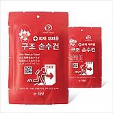 화재 대피용 구조손수건(재난안전 인증 제품)/훈련용아닌 본품