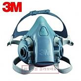 3M 마스크 7502 (면체-750X)