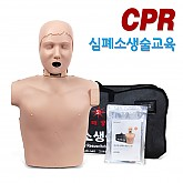써니 - 단순형 (한국형 심폐소생술 마네킹)[EMR-0002-mm]