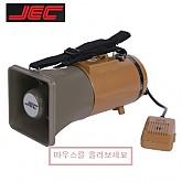확성기 메가폰 JE-583M(분리형-30W)