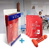화재 대피 용품 세트 2 (구조손수건 투명비닐 보관함 + 화재대피용 구조손수건 3매 + 비상 망치)