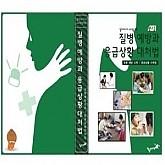 성폭력 학교폭력예방 프로그램