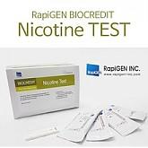 니코틴측정 흡연진단 래피젠 (25개입) 흡연측정
