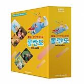 [DVD] KBS 출동 어린이 안전교육 (출동 안전히어로 롤란도 3D 애니메이션)