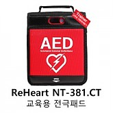 ReHeart (NT-381.CT) 교육용 전극패드