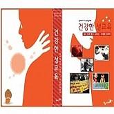[DVD] 성폭력학교폭력예방프로그램(건강한 성교육)