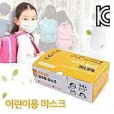 키즈 가드 어린이마스크 [국산] MB필터, KC인증 마스크