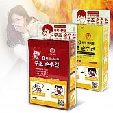 화재대피용 PET보관함 (화재대피용 구조손수건, 축광 자체발광)